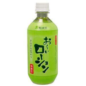 8107 - (株)キムラタン 子供服のオマケにどうぞ(^◇^)
