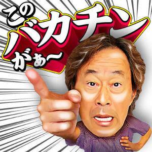 8107 - (株)キムラタン 所詮(⌒▽⌒)一円株だが  二度目の(⌒▽⌒)一円は(⌒▽⌒)買いません
