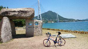 しまなみ海道!走破にむけて^^/ 多々良大橋を渡ると大三島です^^/ ここは、サイクリストの聖地!! ついに聖地到着^^/