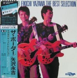 一人演歌を楽しむ・・・誰か ザ・ボーダー=だーたータ行  矢沢永吉  シングル  次は、タ行からお願いします。