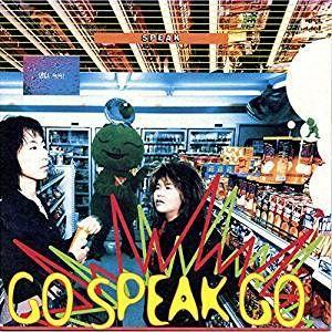 一人演歌を楽しむ・・・誰か 台風ドライブ=ぶ or ぷ or ふ or は行  SPEAK(スピーク)  ミニアルバム「GO S