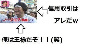 9414 - 日本BS放送(株) こうだろ?