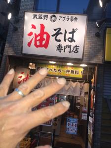6723 - ルネサスエレクトロニクス(株) satomi君応答セヨ  私は高血圧のため、ラーメンを禁止された! しかしながら心配はいらない アブ