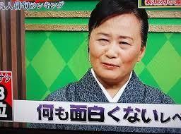 こんなもの要らない!国立国語研究所 わしは自国語である日本語はもっと大事にせなあかん思うとります。夏井先生は日本語の面白さを教えてくれる