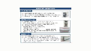 6897 - ツインバード工業(株) すでに国に納入した冷凍庫を使うようで  関西経済連合会 https://www.kankeiren.
