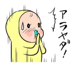 6192 - ハイアス・アンド・カンパニー(株) 雑魚って自分?😆  >雑魚の言う事聞かずに自分で判断しろや!