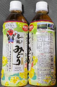 2599 - ジャパンフーズ(株) 【 株主優待 到着 】 選択した 「千葉のおいしいお茶24本(500ml)」 ※今年は、期間限定ラベ