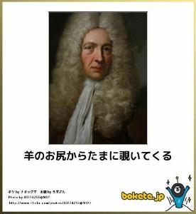 9929 - 平和紙業(株) ⊂( ・ω・)⊃ブーン