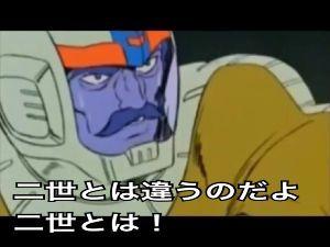 6307 - サンセイ(株) 血がUNOだよ!