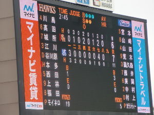 2018年3月18日(日) ヤクルト vs ソフトバンク 1回戦 7回の5安打が光る