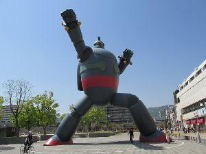 ぶらり旅 きまま旅♪ でも間の2日に 一日だけのお休みでしたんで  ぶらりと神戸に行ってきました  大きかったけど テレビ