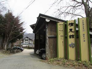 ぶらり旅 きまま旅♪ >ベン さん  お返事遅くなりました m(__)m  長野・松本から飛騨・高山の方に 出掛けておりま