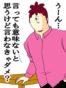 6166 - (株)中村超硬 (^ω^)