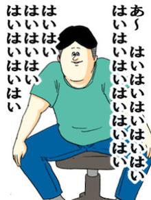 6166 - (株)中村超硬 そりゃ凄いニャン😸