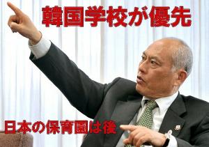 保育園落ちた。日本しね。 何なんだろうね!日本のメディアは!! 都庁への舛添要一批判の電話とメールで 一番多いのは保育園予定地