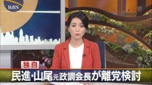 998407 - 日経平均株価 橋本健・元神戸市議と不倫疑惑が報じられた今井絵理子議員が、周囲に「議員バッジをはずしたい」と漏らして