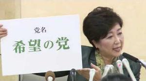 998407 - 日経平均株価 そうね、消去法でいくと小池ママかな。