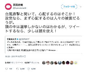 998407 - 日経平均株価 ぎゃぁあああ!