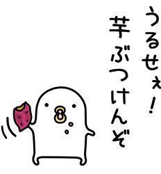 998407 - 日経平均株価 >お前らみたいなカス記事など