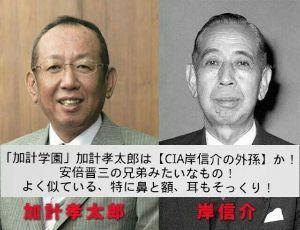 998407 - 日経平均株価 私立高校無償化、安倍首相が「検討したい」www  本丸は加計の学園経営を公金=日本人の血税で助けたい