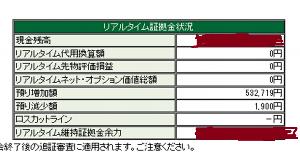 998407 - 日経平均株価 モリカケ組長!もちろん取引中だよね?? バーチャルじゃないよね??? 取引履歴見せて♪ 俺の見せるよ
