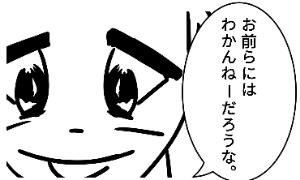 998407 - 日経平均株価 ( ノ^ω^)ノ( ノ^ω^)ノ( ノ^ω^)ノ