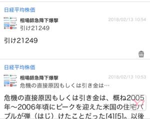 998407 - 日経平均株価 わしの昨日の予想や