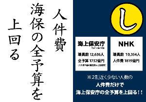 998407 - 日経平均株価 扶養手当の不支給「違法」 日本郵便契約社員の待遇格差訴訟  大阪などの郵便局で勤務する契約社員ら8人