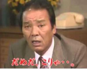 """998407 - 日経平均株価 """" 日本国民の為に、国会審議に参加する  なんてバカらしいから拒否します。 &rdquo"""