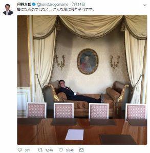 998407 - 日経平均株価 それは大変だ!俺が行ってやる!!!  by 河野太郎