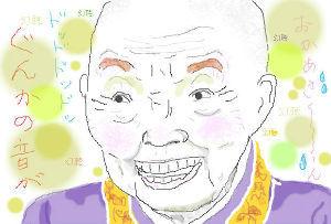 998407 - 日経平均株価 立憲民主党のラスプーチンはこいつだ