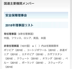 998407 - 日経平均株価 日本はなぜ安全保障理事国になれないのでしょうね。