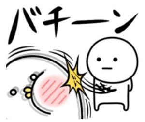 998407 - 日経平均株価 買い豚め