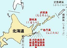 998407 - 日経平均株価 >>2249 >北方領土って儲かるんやろか  漁業権だけだな、根室の漁民は潤うだろう。