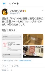 998407 - 日経平均株価 アイドル興味ないけど炎上は好き(๑˃̵ᴗ˂̵)