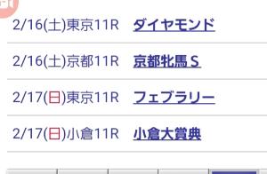 998407 - 日経平均株価 今週も忙しい