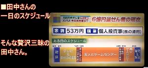 998407 - 日経平均株価 なんか奇跡でも起きねぇかな。 宝くじが当たるとかな。