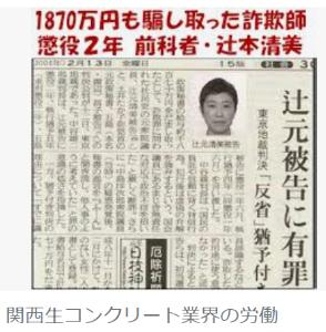 998407 - 日経平均株価 これも詐欺師 万死に値する