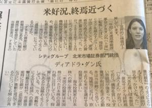998407 - 日経平均株価 昨日の日経新聞な