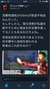 998407 - 日経平均株価 早く日経大暴落させて消費税増税廃止、安倍退陣させよう!