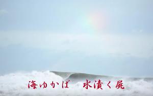 998407 - 日経平均株価 万葉集にちなんで、大伴家持が紹介されていたが、昔、富山に行ったとき、道の駅で大伴家持が国司として赴任