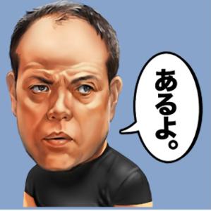 998407 - 日経平均株価 月足を見ると、月足屋が本気出したら115円台あるよ。