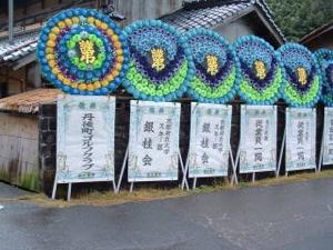 998407 - 日経平均株価 霊輪 れいわ