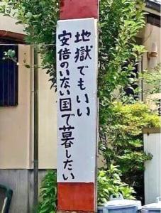 998407 - 日経平均株価 安倍がいない日本に 早くなるように