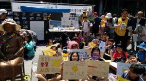 998407 - 日経平均株価 【韓国】「日本ははやくハルモニに謝って」 小学6年生、「慰安婦」ハルモニプロジェクト学習で水曜デモに