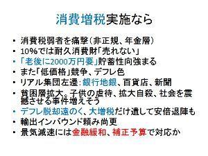 998407 - 日経平均株価 はーい。