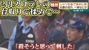 998407 - 日経平均株価 数人、亡くなられただけで日本全国で🐄🐷の生肝ユッケなど生食の販売が禁じられた。  今まで数千、いや数