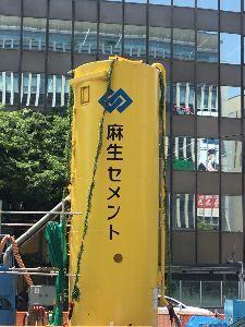 998407 - 日経平均株価 福岡、博多 地下鉄工事で   セメント独占すりゃ、もう思い残すことはない 、、、、、、、、、、 言い