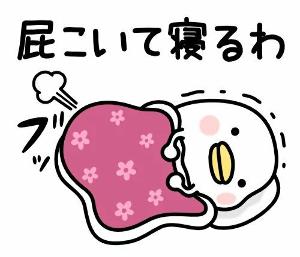 998407 - 日経平均株価 (˘ω˘)スヤー