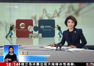 998407 - 日経平均株価 滬倫通の開始で 香港の役目はもう終わりだ(笑)